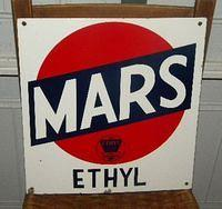 $OLD Mars Ethyl Porcelain Gas Pump Plate Sign